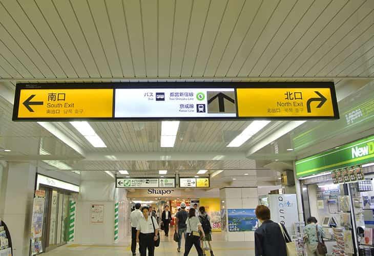 JR本八幡駅の改札を出て南口へ向かいます。