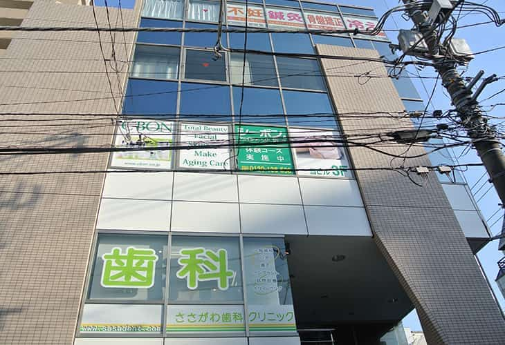 ビルの5階が本八幡鍼灸院です。
