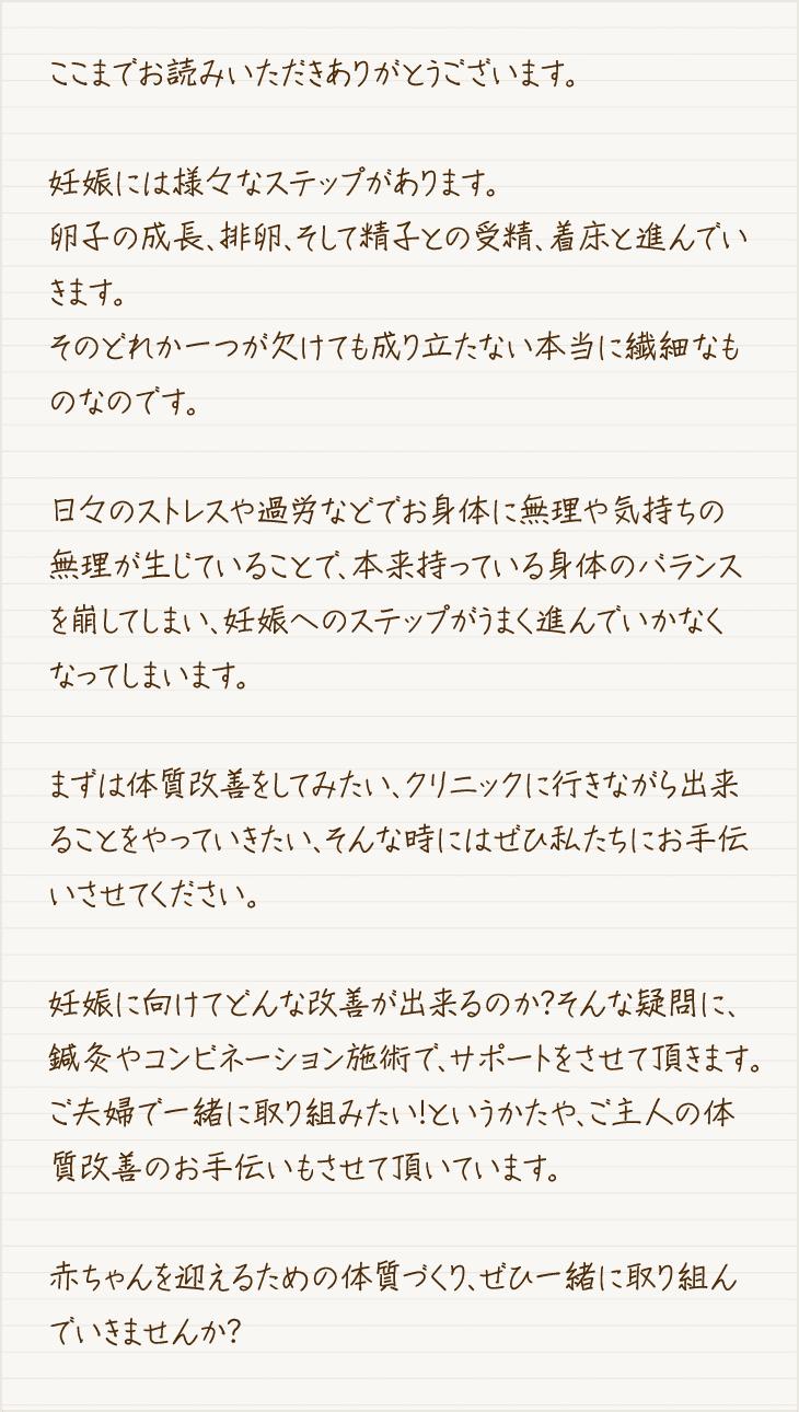 ここまでお読みいただきありがとうございます。